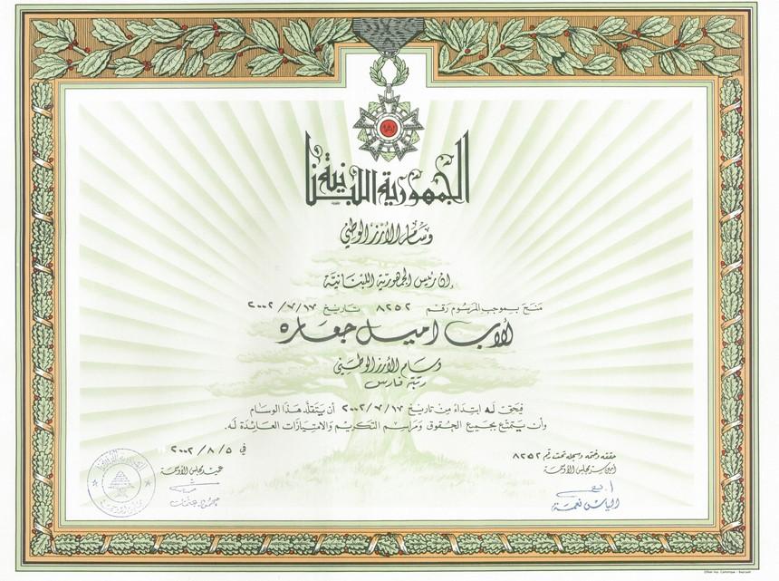 Vie-2002